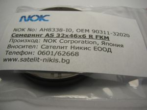 Семеринг  AS 32x46x6 R FKM NOK AH8338-I0, OEM 90311-32020