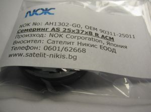 Oil seal AS 25x37x8 R ACM NOK AH1302-G0, for front transaxle case of Toyota, OEM 90311-25011