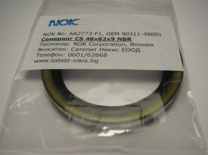 Oil seal UDS-2/ CS 48x62x9 NBR NOK AA2773-F1, rear axle shaft outer of Toyota, OEM 90311-48001